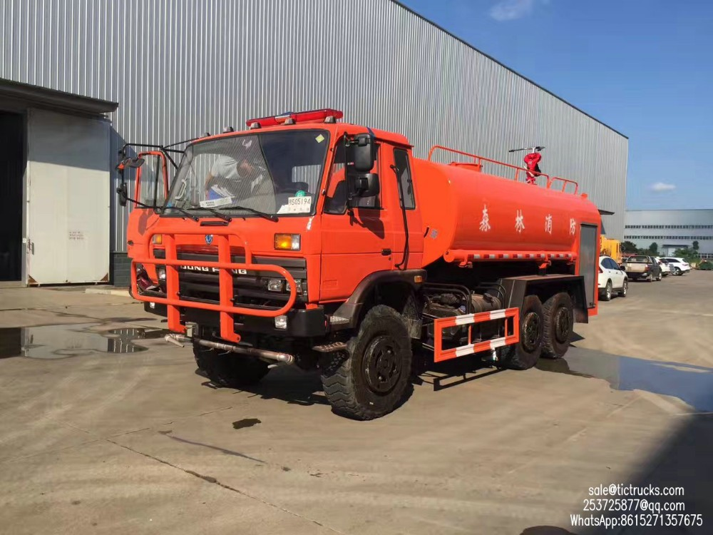 dongfeng water fire truck -13400liter_1.jpg
