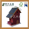 Eco-friendly FSC hanging colourful wooden bird cage, wooden bird house