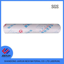 JEERUN SGS PE Protective Film for Stainless Steel