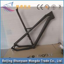 2015 popular fat bike fame Wholesale full suspension carbon mountain bike frame