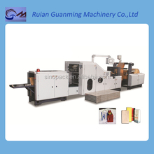 2015 High Speed Paper Bag Production Line