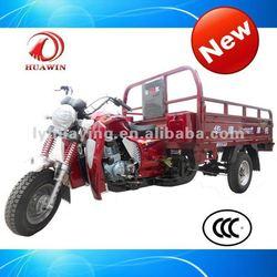 big deal HY175ZH-ZHY2 three wheel motorcycle 175cc