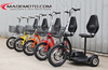 high quality electric tricycle three wheel scooter in Mademoto
