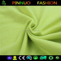 Shaoxing soft moal cotton knitted single jersey fabric