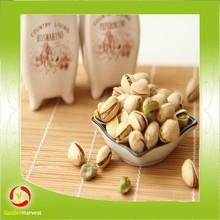 fresh and health pistachio nuts average price