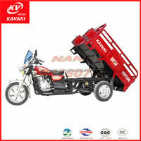 2014 cheap motor cargo tricycle,motorized scooter cargo tricycle bike