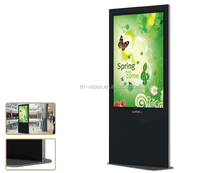 Stand Vertical Rectangle Shpae Advertising LCD display