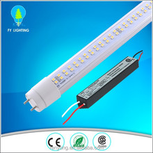 China wholesale cheap high bright led integration t8 tube light
