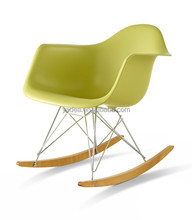 Home modern furniture charles eames rocking chair armrest chair