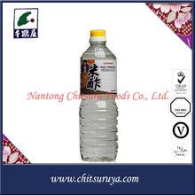 aromatized white spirit,ultrafiltration vinegar,organic malt vinegar