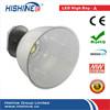 Shenzhen light industries hampton bay manufacturer