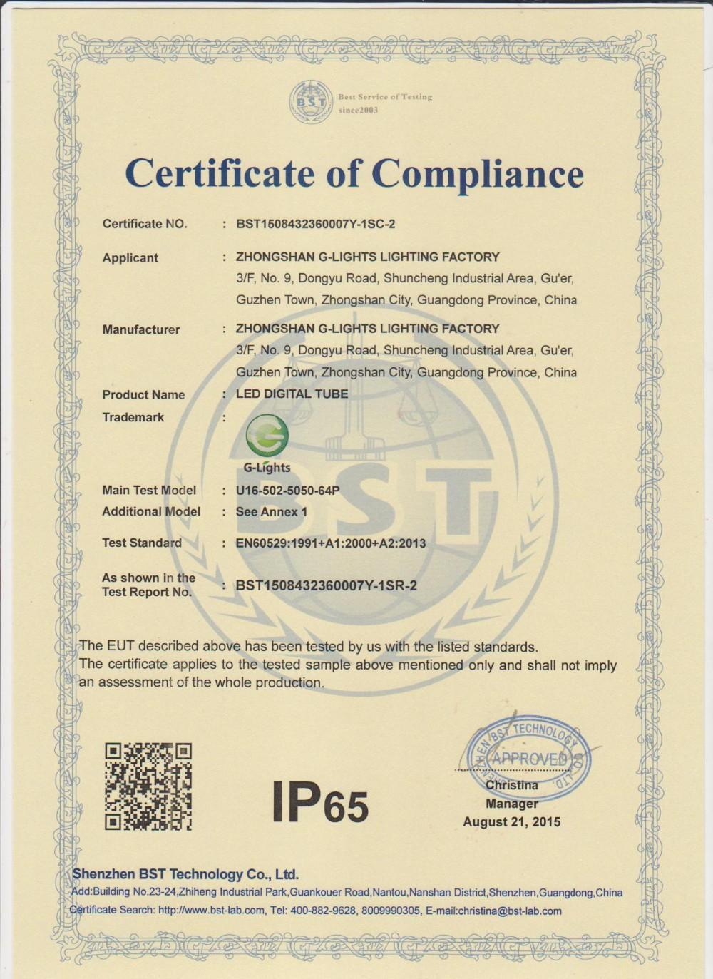 IP651.jpg