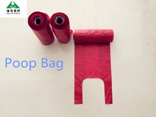customized plastic dog poop bags