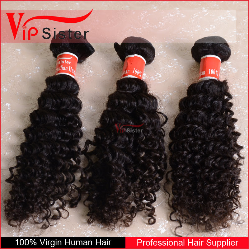 Free Sample Peruvian Curly Wave Hair Expressions Weave
