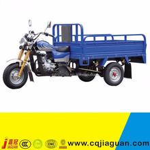 China Dayun 150 Three Wheel Motorcycle