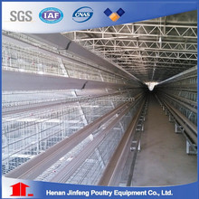 Professional High Quality Layer Chicken Battery Cages