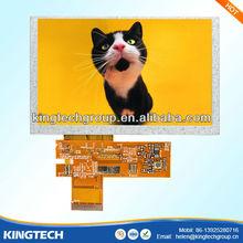 5.0 inch digital information display lcd panel high brightness 450 nits