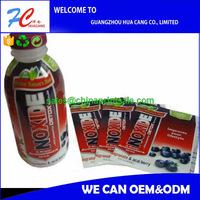 customized PE / PET bottle plastic labels roll film for freezer low temperature