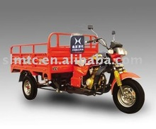 SHINERY 3 wheels tricycle 200cc