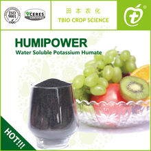 TBIO Humipower High Quality Water Soluble Humic Acid from leonardite Organic Fertilizer