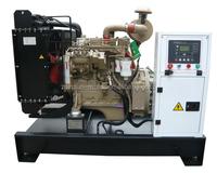 2015 New generator prices pakistan