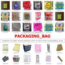 SPICE PLATINUM : One Stop Sourcing from China : Yiwu Market for PackagingBag