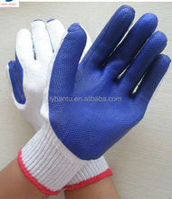 Blue rubber safety glove/rubber palm gloves