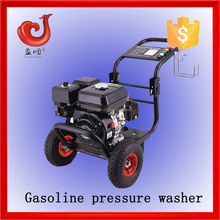 150bar 6.5HP gasoline car washer, car wash equipment