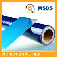 2015 NEW PRICE PE Surface Protection Film,PE Protective Film for Stainless Steel,PE Protective Film for Aluminum Composite Panel