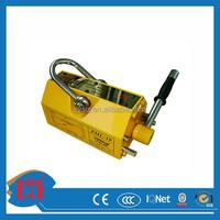 CE certificate unique performance permanent magnetic lifters