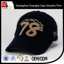 2015 custom made two tone color air permeability baseball cap custom