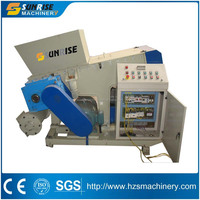 Single Shaft PP Plastic Shredding machine