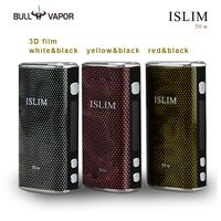 Bullvapor 2015 Shenzhen mini box mod 2200mah Islim 50W electronic cigarette shenzhen e cigs