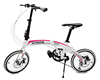 Portable aluminum alloy foldable bikes /high quality 16 inch folding bike