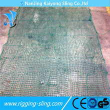 Cargo Net Super Heavy Duty with Fixing Cords