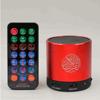 HD Sound mp3 arabic quran speaker good for Muslim gift