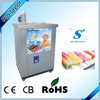 Factory directly sales fruit popsicle machine (BPZ-02)