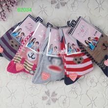 cómodo y transpirable de bebé de algodón calcetines