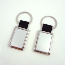 custom cut out metal keychain custom name keychain