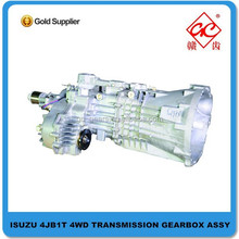 GC pickup manual transmission gearbox assembly