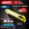 Hot Sale Plastic ABS and TPR Utility Safety Cutter Knife 25mm cutter With 5 Blades utility knife