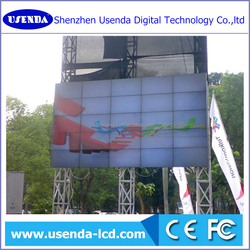 "46"" with Samsung/ LG A+ Panel 5x5 outdoor LCD video wall display"