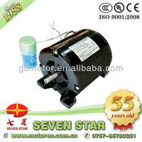 Hot sales 550w small electric 120 volt motor