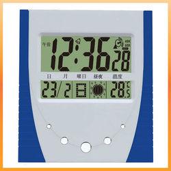 JJY Radio Controlled Digital Alarm Table/Wall Clock