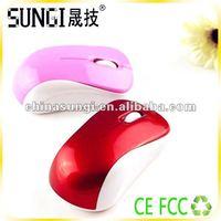 China Shenzhen Latest Model Computer Mouse