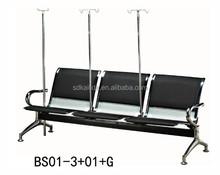 2015 GT-BS01-3 Cheap price Public Waiting Chair /3-seater waiting chair
