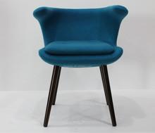 Modern oak wood rocking chairs/dar fiberglass chair/classic Bo Strange Frost Chair