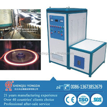 120KW surface 1-3mm metal quenching induction generator
