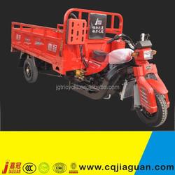 Wuyang 3 Wheel Motorcycle On Sale
