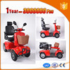 high quality four wheels folded mini mobility scooter with discount